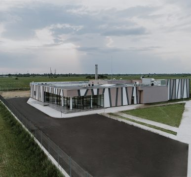 Крематориум в Пловдив